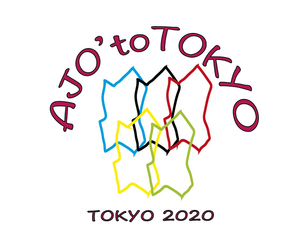 Ajo to Tokyo